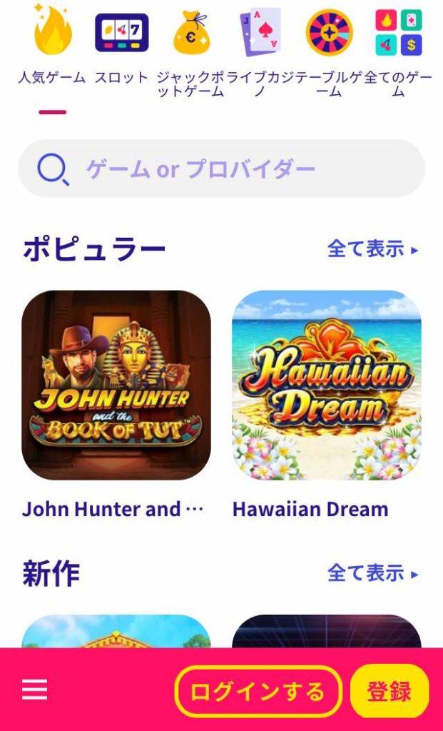 caxinoカジノ モバイル版ゲーム