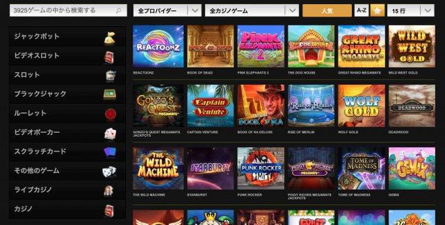 ビデオスロッツカジノ ゲーム