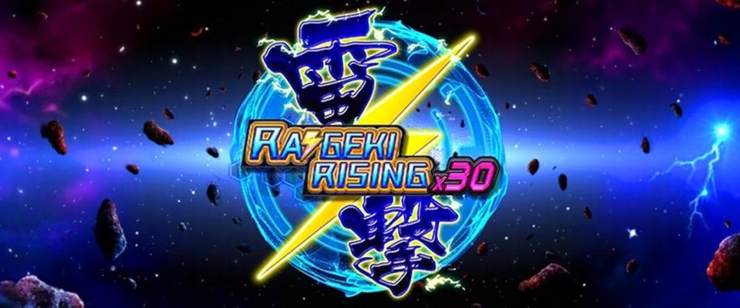 雷撃ライジング バナー