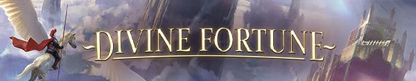 レオベガス DivineFortune キャンペーン