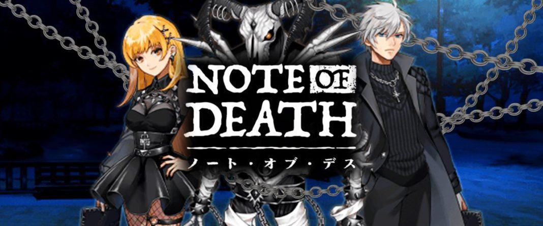 note of death スロットレビュー