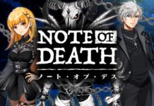 note of death スロットレビュー