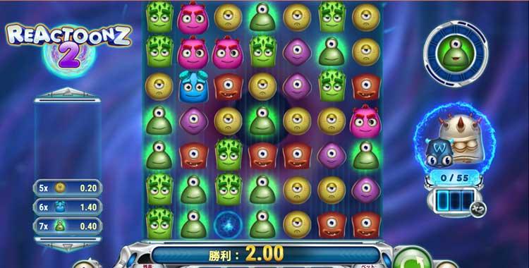 リアクトゥーンズ2 ベースゲーム