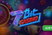 7ビットカジノ バナー