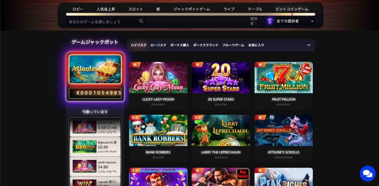 7ビットカジノ ゲーム
