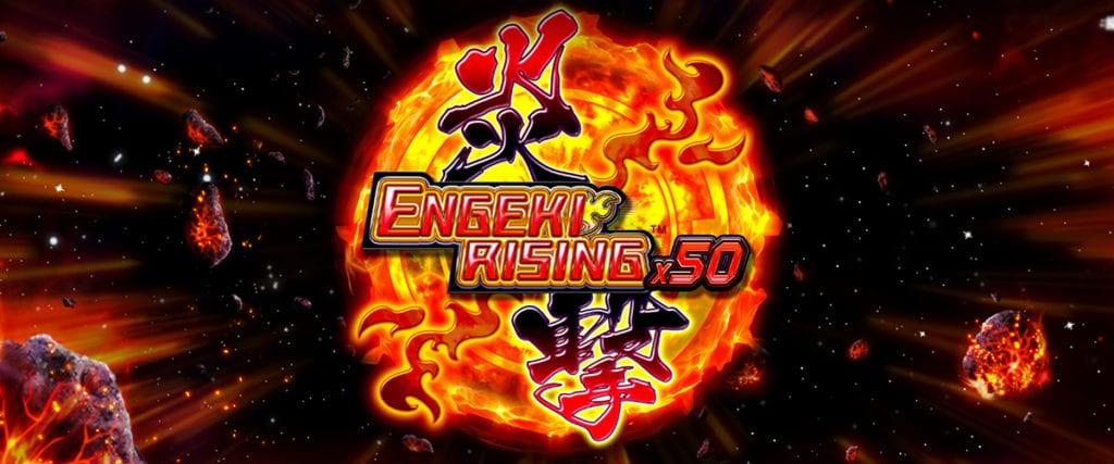 炎撃ライジング×50 ヘッダーバナー