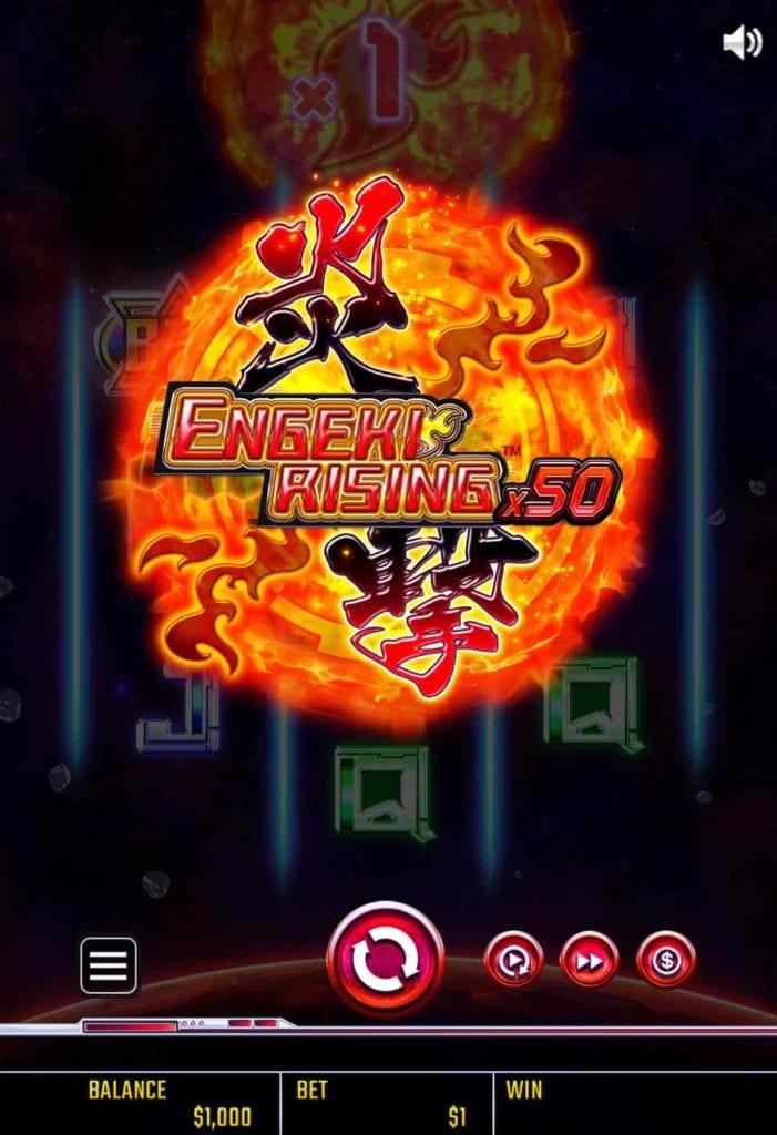 炎撃ライジング×50 スロット画面1