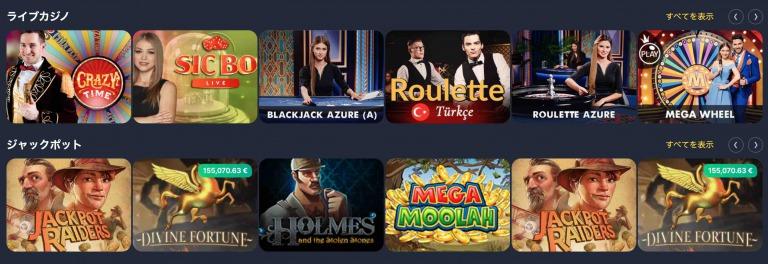 ベットティルトカジノ ライブカジノゲーム