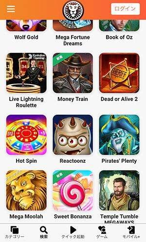 モバイルカジノ レオベガス ゲームページ