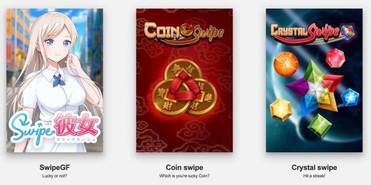 カジ旅 スワイピー モバイルゲーム