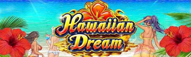 ベラジョンカジノ スロット おすすめ ハワイアンドリーム