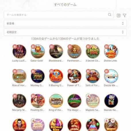 遊雅堂 ゲーム検索画面 1