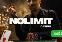 ノーリミットカジノ レビュー