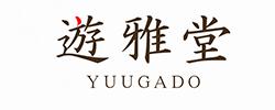遊雅堂 ロゴ