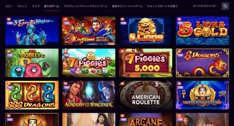 コスモノートカジノ ゲーム